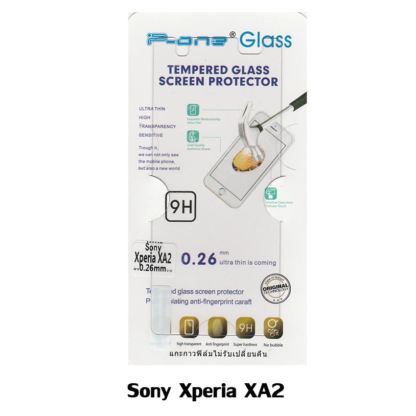 p-one ฟิล์มกระจก Sony Xperia XA2