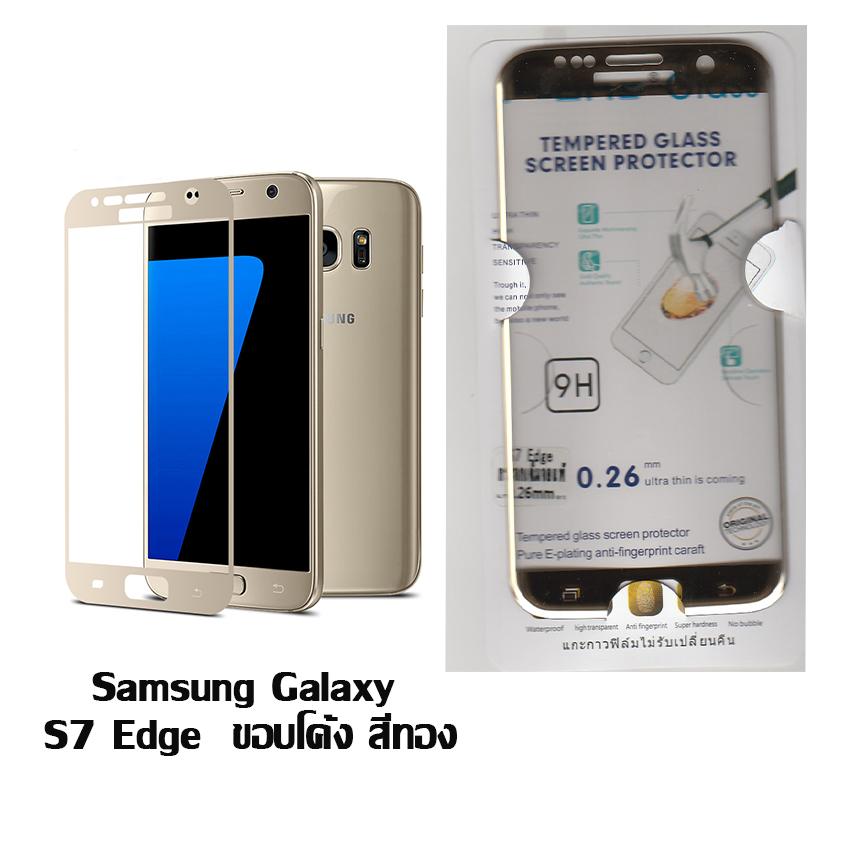 P-one ฟิล์มกระจก Samsung Galaxy S7 Edge เต็มจอ สีทอง
