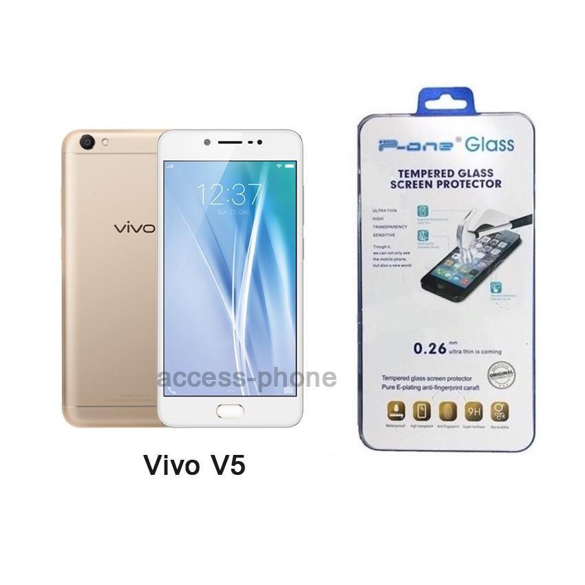 P-one ฟิล์มกระจก Vivo V5 / V5S