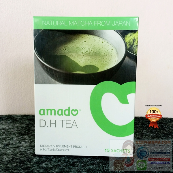 Amado D.H Tea อมาโด้ ดี เอช ที ชาเขียวมัชชะ ชาลดเบาหวาน