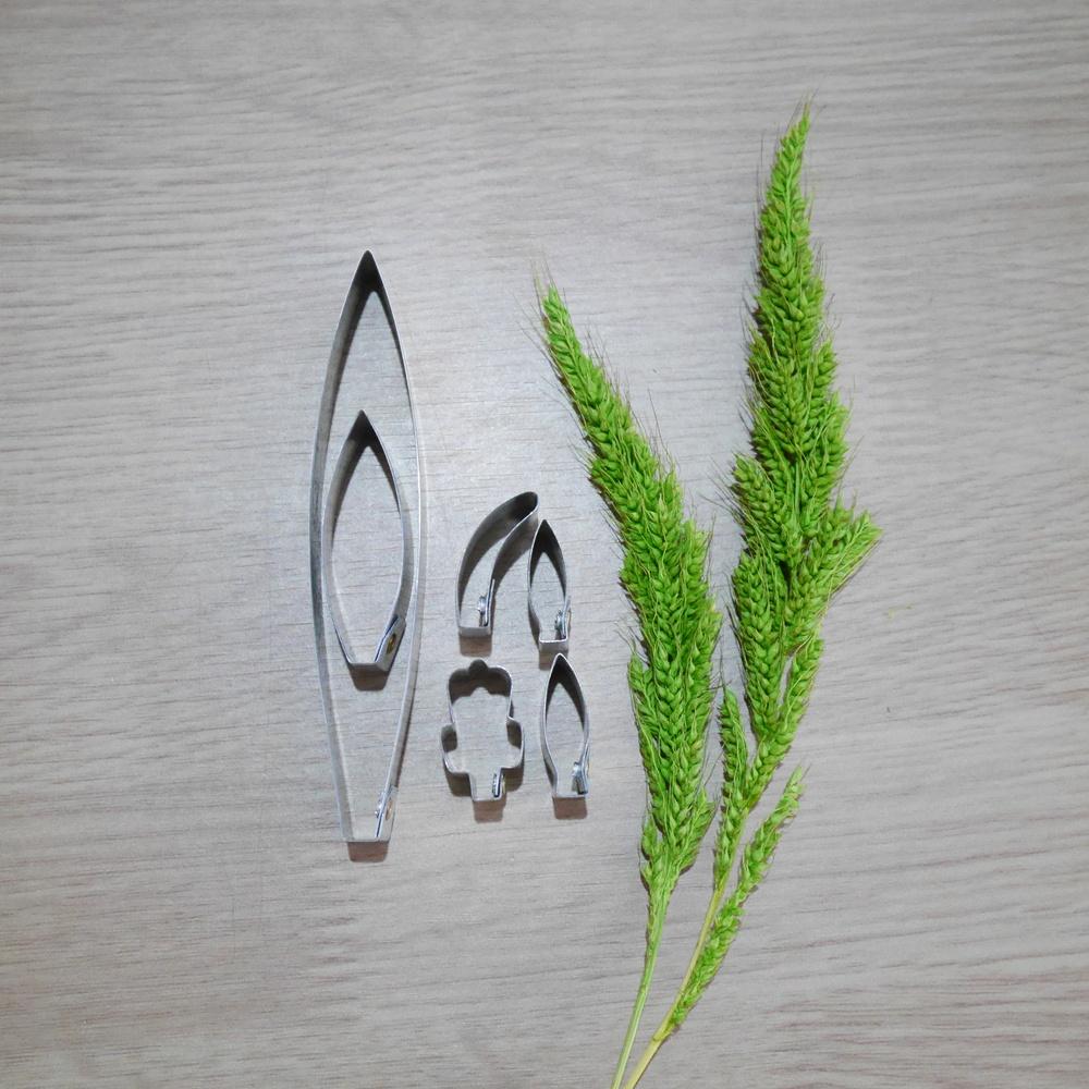 พิมพ์ตัด ฟิวโรซ่า (เล็ก)