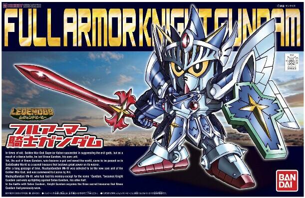 LEGEND FULL Armor Knight BB 393