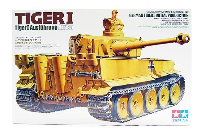 รถ Tiger I (1/35) TAMIYA (TA 35227)