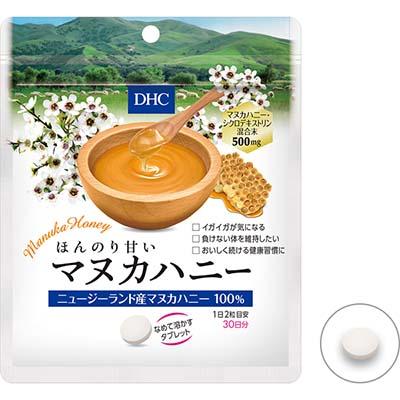 ซอง30วัน DHC มานูก้า ฮันนี่ Manuka Honey สุดยอดราชินีแห่งน้ำผึ้งโลก จากดอกมานูก้า ประเทศนิวซีแลนด์ บำรุงรักษาผิวไม่ให้แก่ ฆ่าเชื่้อทำให้สุขภาพแข็งแรง