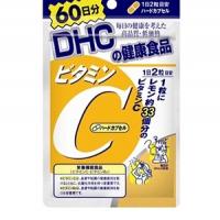ขายส่ง 5 ซอง DHC vitamin C วิตามินซี 60 วัน
