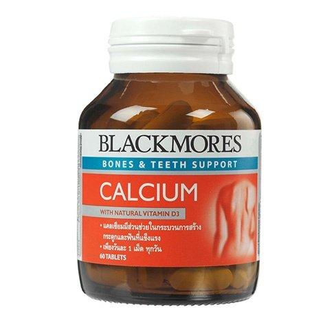 Blackmores Calcium แบล็กมอร์สแคลเซียม 60 เม็ด