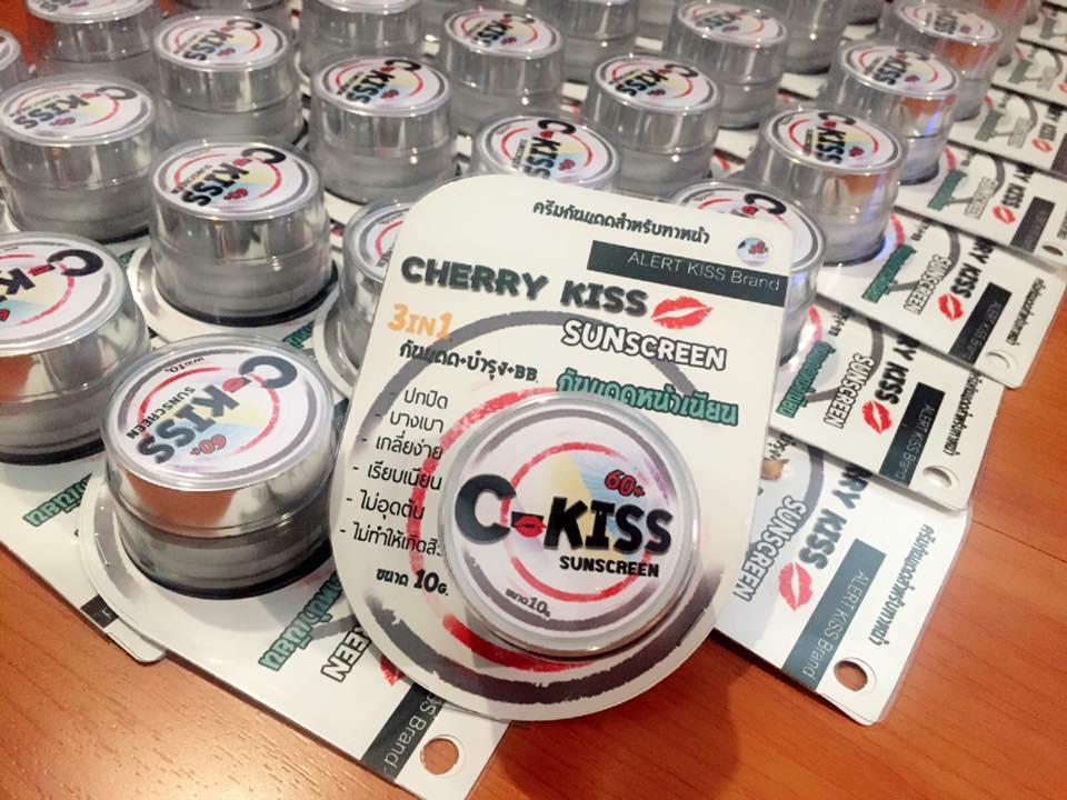 เชอร์รี่ คิส ซันสกรีน กันแดดหน้าเนียน Cherry Kiss Sunscreen (C-kiss) 1 ชิ้น