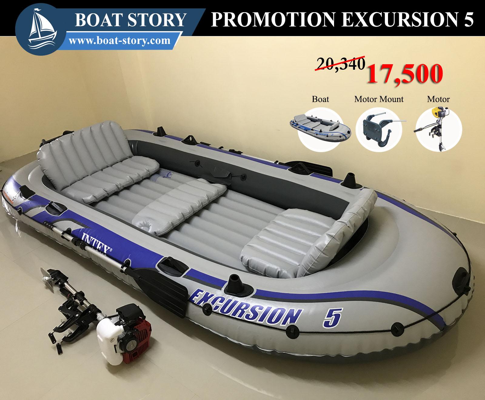 เรือยาง Intex Excursion