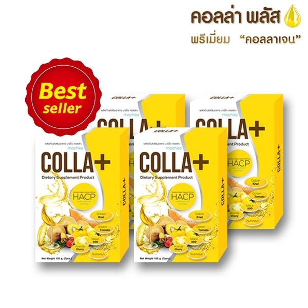 Colla Plus Collagen คอลล่า พลัส คอลลาเจน ผลิตภัณฑ์คอลลาเจนบำรุงผิว 4 กล่อง