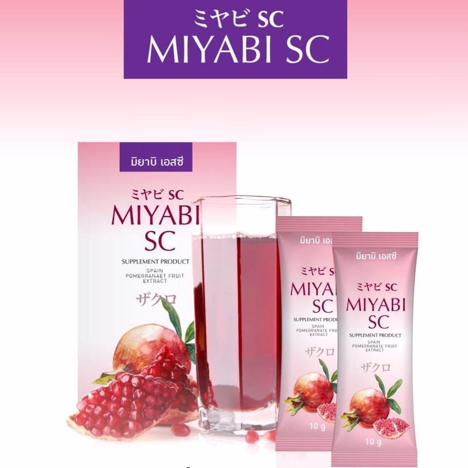 MIYABI SC มิยาบิ เอสซี คอลลาเจนสเต็มเซลล์ สวยครบ จบในซองเดียว