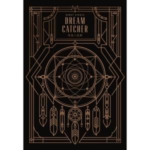 DREAMCATCHER - NIGHTMARE SINGLE ALBUM