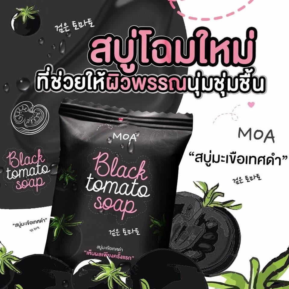 Black Tomato Soap by MOA สบู่มะเขือเทศดำ โมเอะ