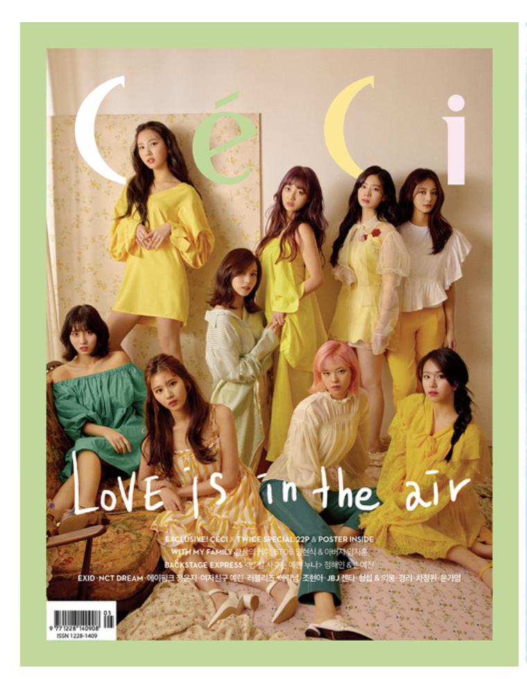 นิตยสาร CECI May 2018 ปก twice (ปกเหลือง) พร้อมส่งค่ะ