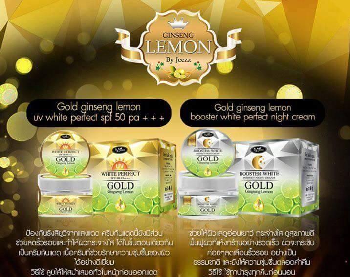 Gold Ginseng Lemon Cream by Jeezz 10 g. ครีมโสมมะนาวทองคำ เพื่อผิวกระจ่างใส ลดริ้วรอย