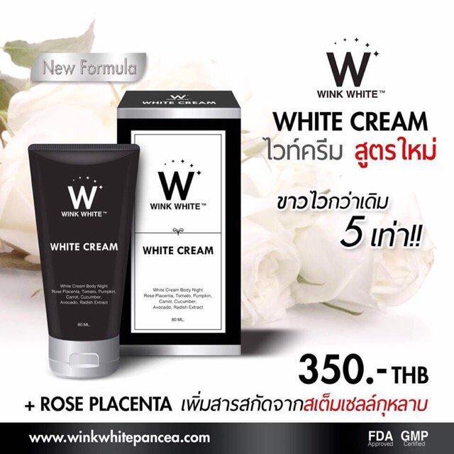 Wink White White Cream วิงค์ไวท์ ไวท์ครีม บูธเตอร์ บอดี้มาร์ค มาร์คผิวสำหรับทากลางคืน สูตรใหม่ ขาวไวกว่าเดิม 5 เท่า
