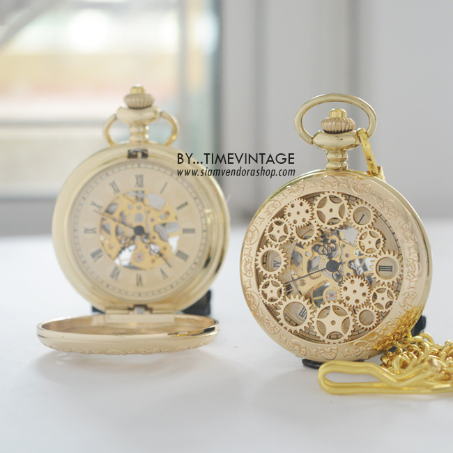 นาฬิกาพกไขลานฝาฉลุเฟืองนาฬิกาตัวเรือนสีทองหน้าปัดสีทอง