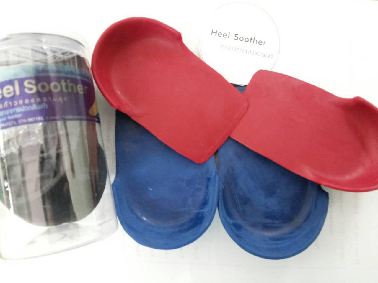 ยางรองส้นเท้าทำจากยางพาราแท้ (Heel-care made from Natural Rubber)
