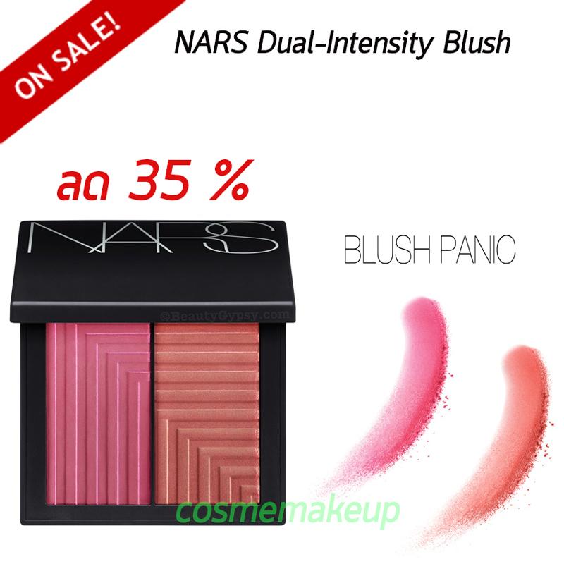 ( ซื้อ2ตลับส่งฟรี คละสีได้) ลด35%* NARS Dual-Intensity Blush นาร์บลัชออน สี PANIC 6 กรัม เคาเตอร์ไทย มีกล่อง