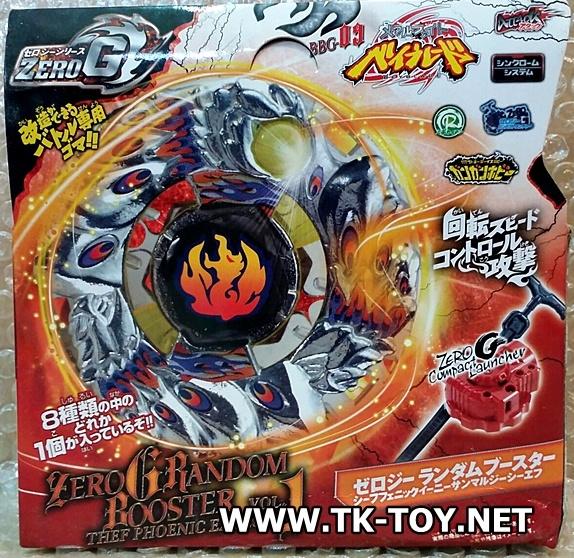 เบย์เบลด ZERO-G Thief Phoenix