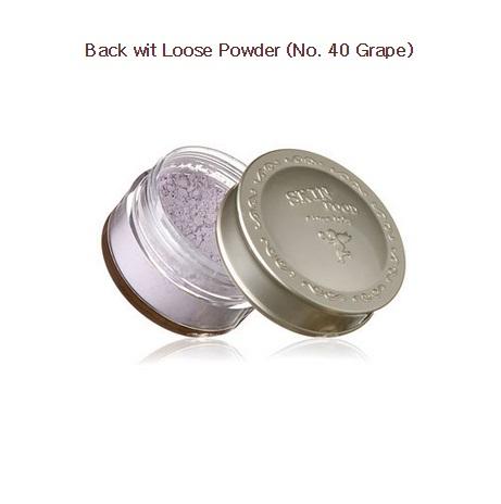 Skinfood Buckwheat Loose Powder #40 Lavender