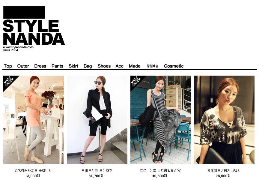 www.stylenanda.com