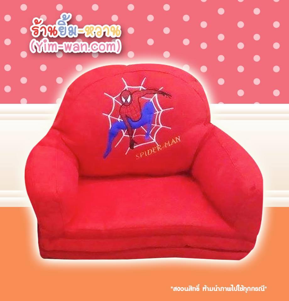 สไปเดอร์แมน สีแดง 2 in 1 โซฟา+ที่นอนปิคนิคของเด็ก ใช้ในบ้านก็ได้ พกพาไปเที่ยวต่างจังหวัดมีตอนพับ 49*30 cm. ตอนกางเป็นที่นอน 49*93 cm.ระบุลายสำรองให้ 1 ลายด้วยนะคะ สินค้าส่งจากโรงงานไม่ใช่ที่ร้านค่ะ