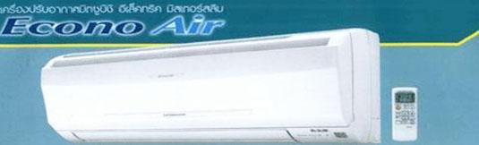 MITSUBISHI ( ECONO AIR )