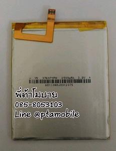 แบตเตอรี่ ไอโมบาย i-style 811 แท้ศูนย์ (BL-274)