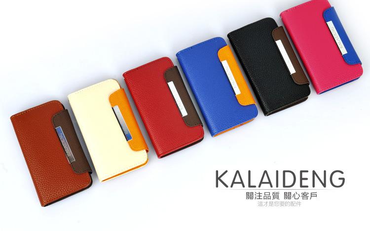 เคส HTC One V/Primo - ซองหนังมือถือ KALAIDENG DIGITAL เป็นหนัง คลาสติก สไตล์เกาหลี หุ้มโทรศัพท์ ได้ดี