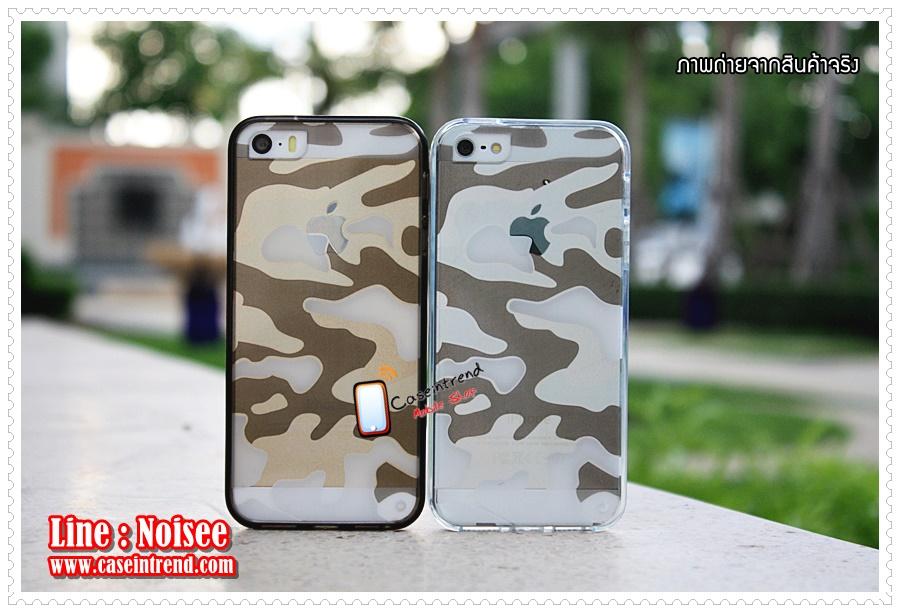เคส iPhone5/5s - ลายพรางทหาร