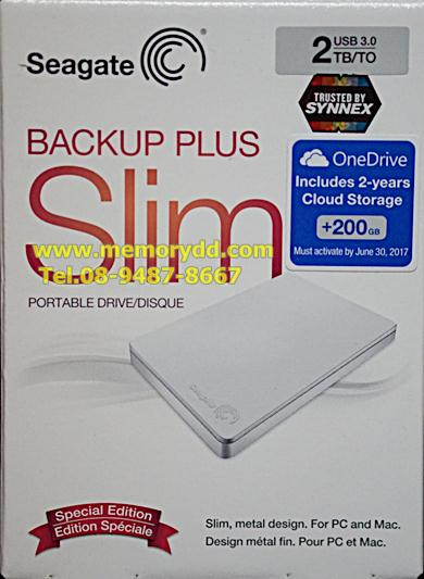 """Seagate Backup Slim 2TB 2.5"""" (White) USB3.0 (STDR2000306)"""