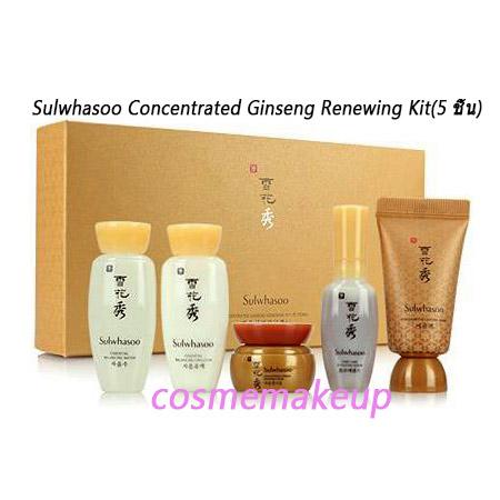 ชุดเซ็ทขนาดทดลอง Sulwhasoo Concentrated Ginseng Renewing Kit(5 ชิ้น) เซตดูแลบำรุงผิว กระตุ้นให้ดูมีเลือดฝาด เผยผิวที่กระจ่างสดใส