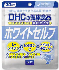 DHC - Whiteself 30 วัน