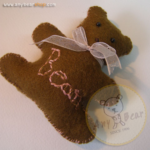ตุ๊กตาหมีพวงกุญแจ สูง 8 cm.ผ้าสักหลาด flower02 - สีน้ำตาล