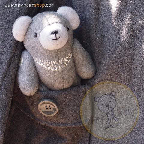 ตุ๊กตาหมีผ้านิ่มสีเทาขนาด 16.5 cm. - Winter