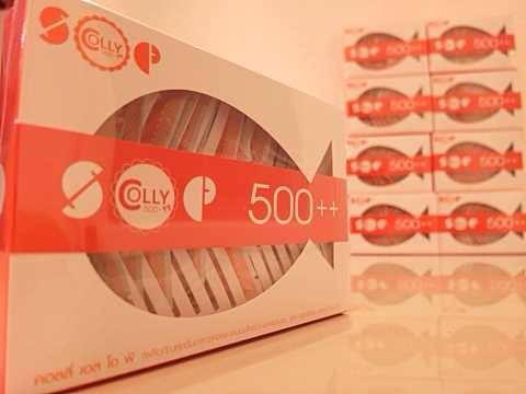 Colly SOP 500+ Colly Placenta รกปลาคอลลี่ ขาว เด็ก เด้ง 1 กล่อง 30 เม็ด