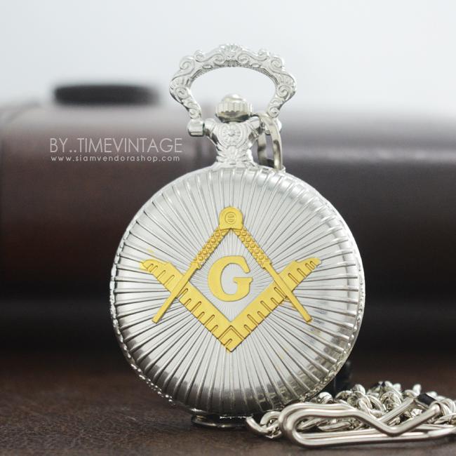 นาฬิกาพกทรงกลมตลับสไตล์ยุโรปดีไซต์ Masonic ตัวเรือนสีเงินเงา ระบบถ่านควอทซ์ญี่ปุ่น