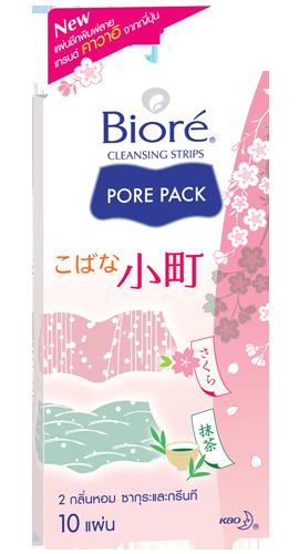 Biore Pore Pack Aroma