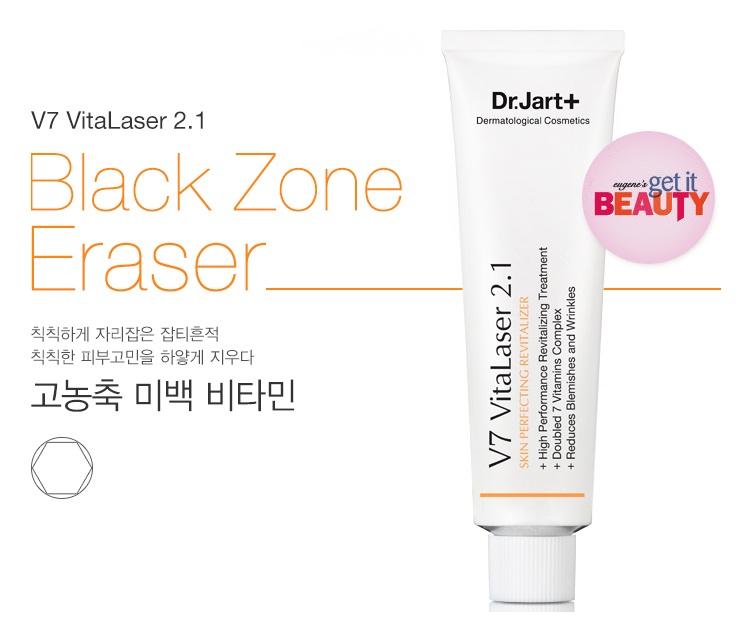 Dr.Jart+ V7 VitaLaser 2.1 ขนาด 30 ml.