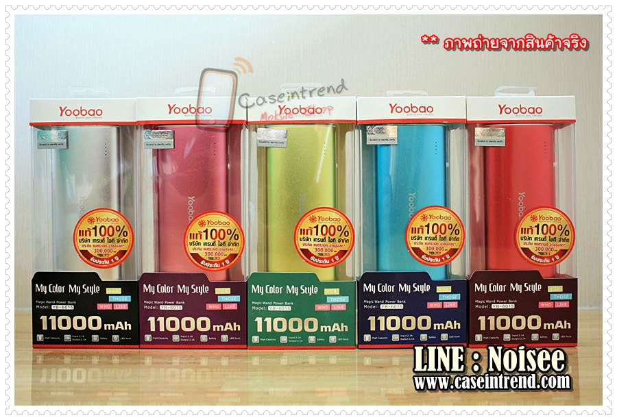 Power bank Yoobao Magic Wand (YB-6015) 11000 mAh