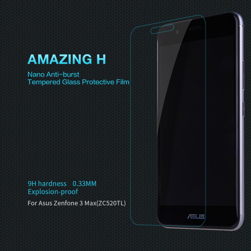 ฟิล์มกระจกนิรภัย Nillkin Amazing 9H (Asus Zenfone 3 MAX)