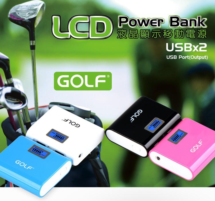 Powerbank - Golf GF-LCD02 5200 mAh