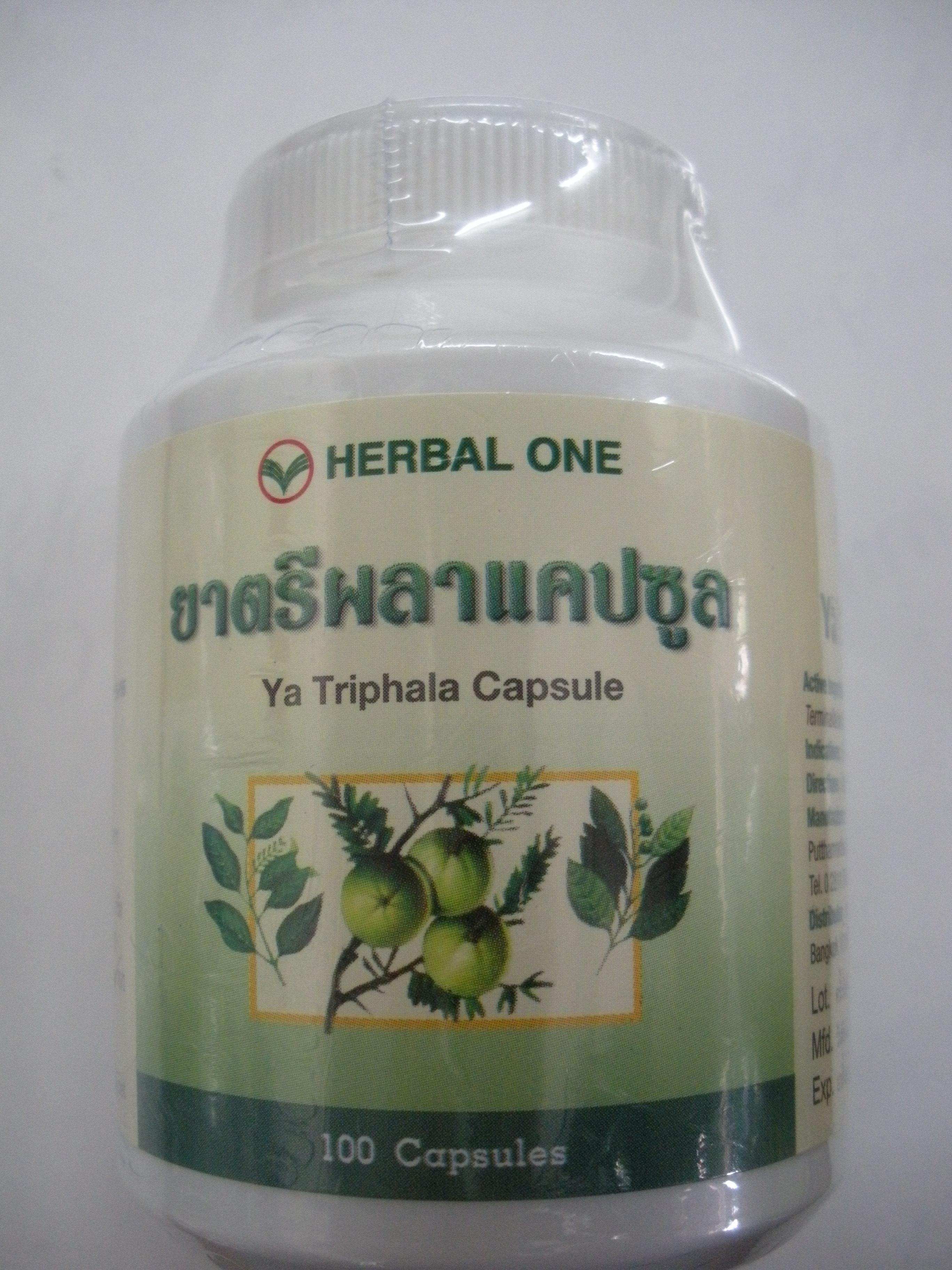 ตรีผลา แคปซูล อ้วยอันโอสถ (Tripala capsules)
