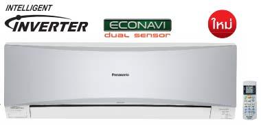 Panasonic (Super Deluxe Inverter)