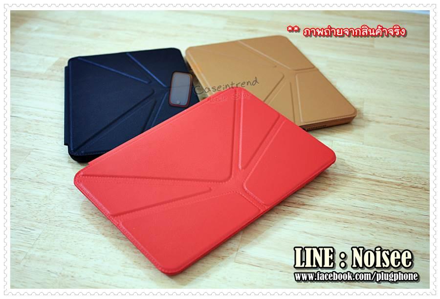เคส iPad mini 1/2 - Smart Case พับจีบ