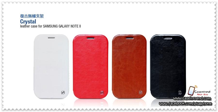 เคสหนังแท้ Hoco Galaxy Note2
