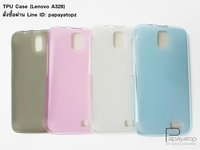 TPU Case (Lenovo A328)