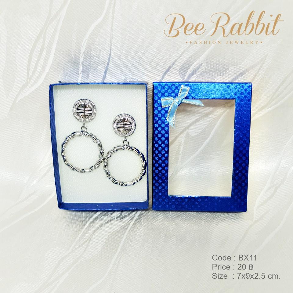 กล่องของขวัญแบบฝาครอบเจาะหน้าต่าง สีน้ำเงิน
