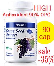 Lynae Grape Seed Extract 90 Caps ขนาด 3 เดือน บำรุงผิวและฟื้นฟูสุขภาพ