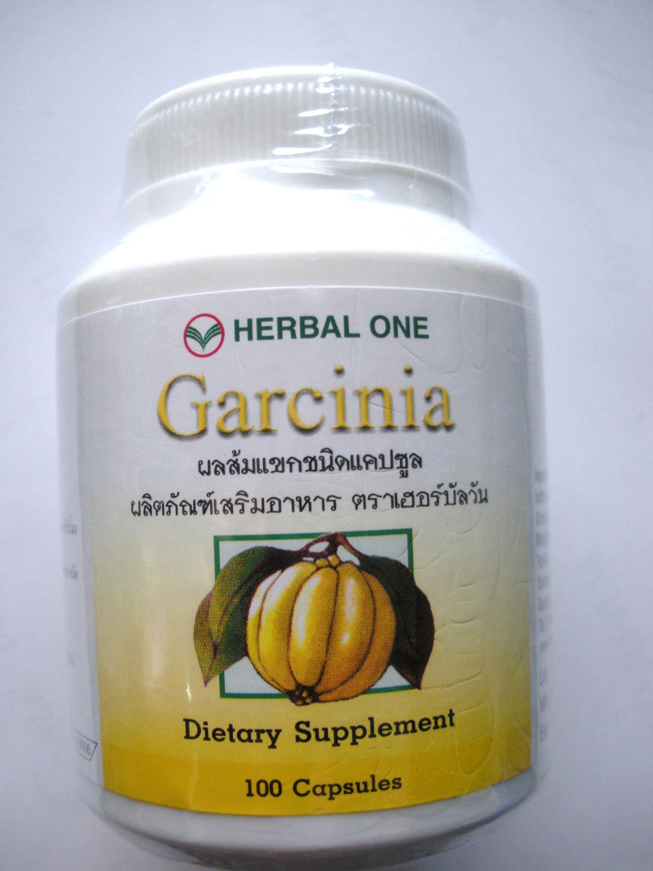 ส้มแขกแคปซูล อ้วยอันโอสถ (Garcinia capsules)